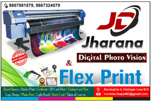 Jaharana Dijital
